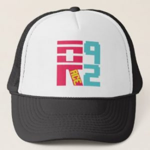 Race 92 Full Color Square Logo Print Trucker Hat